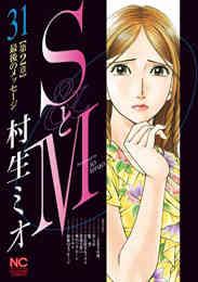 14 2nd 巻 甘い 発売 season 日 生活