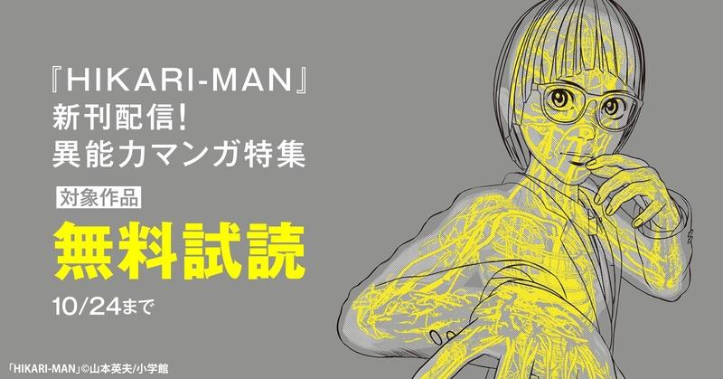 モトカレマニア フジテレビ系 新木優子 高良健吾 10月17日スタート 木曜劇場 よる10時
