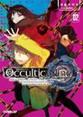 【ライトノベル】Occultic;Nine -オカルティック・ナイン- 2巻