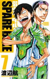 弱虫ペダル SPARE BIKE 3 冊セット最新刊まで 漫画