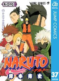 NARUTO―ナルト― モノクロ版 37 漫画