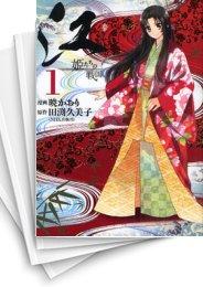 【中古】江 姫たちの戦国 (1-5巻) 漫画