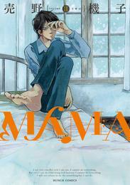MAMA 2巻 漫画