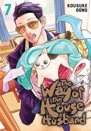 極主夫道 英語版 (1-4巻) [The Way of the Househusband Vol. 1-4]