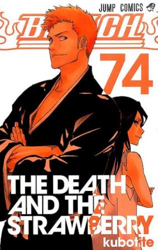 BLEACH ブリーチ (1-74巻 全巻) 漫画