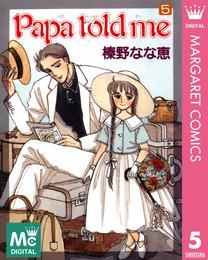 Papa told me 5 漫画