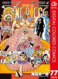 ONE PIECE カラー版 77 漫画