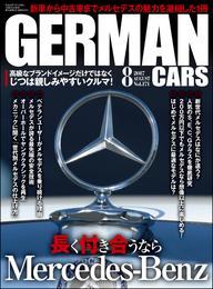 GERMAN CARS【ジャーマンカーズ】2017年08月号 漫画