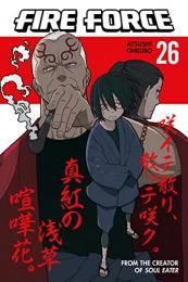 炎炎ノ消防隊 英語版 (1-23巻) [Fire Force Vol.1-23]