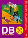 DRAGON BALL カラー版 フリーザ編 7 冊セット全巻