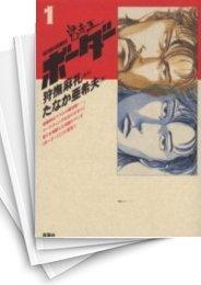 【中古】ボーダー [DX版] (1-6巻) 漫画