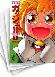 【中古】金色のガッシュ!![文庫版] (1-16巻) 漫画
