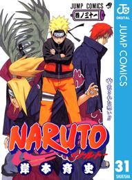 NARUTO―ナルト― モノクロ版 31 漫画