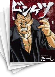 【中古】ドンケツ (1-24巻) 漫画