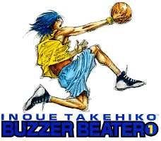 BUZZER BEATER ブザービーター (1-4巻 全巻)
