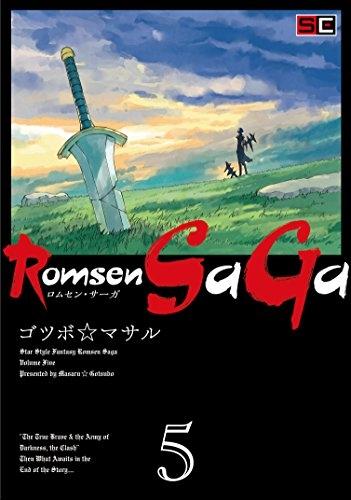 Romsen Saga 漫画