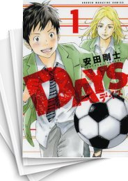 【中古】DAYS (1-27巻) 漫画