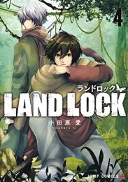 ランドロックLAND LOCK(1-4巻 最新刊)