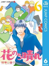 花のち晴れ~花男 Next Season~ 6 漫画