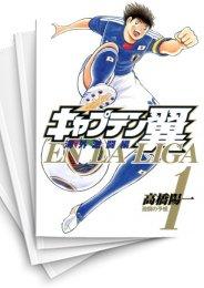 【中古】キャプテン翼 海外激闘編 EN LA LIGA (1-6巻) 漫画