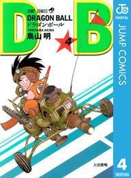 DRAGON BALL モノクロ版 4 漫画