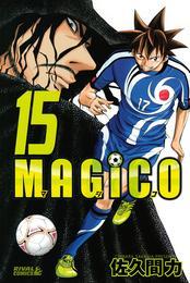 MAGiCO(15) 漫画