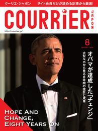 COURRiER Japon (クーリエジャポン)[電子書籍パッケージ版] 2016年 8月号 漫画
