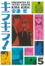 キラキラ! 5 冊セット全巻 漫画