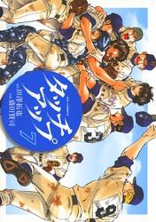 タッチアップ 7 冊セット全巻 漫画