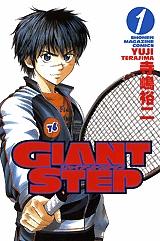 GIANT STEP (1-4巻 全巻) 漫画