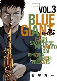 BLUE GIANT(3) 漫画
