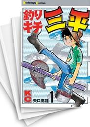 【中古】釣りキチ三平 (1-65巻) 漫画
