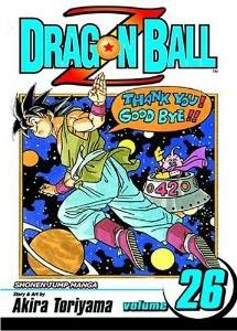 ドラゴンボールZ 英語版 全巻セット 漫画
