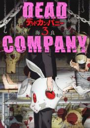 DEAD COMPANY 3 冊セット全巻