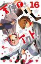 天使とアクト!!(16) 漫画