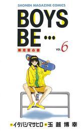 BOYS BE・・・(6) 漫画