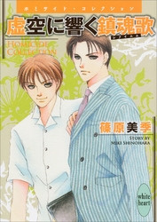 Homicide Collection 5 冊セット最新刊まで 漫画