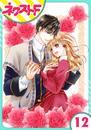 【単話売】お兄様と誓いの薔薇 12 冊セット 最新刊まで 漫画