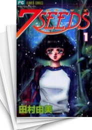【中古】7SEEDS セブンシーズ (1-35巻) 漫画