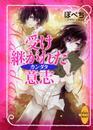 カンダタ 3 冊セット 全巻 漫画