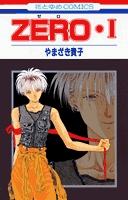ZERO (1-11巻 全巻) 漫画