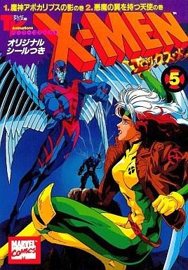 X-MEN 漫画