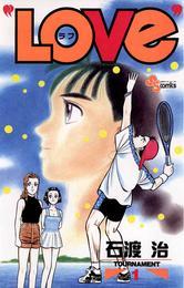 LOVe(1) 漫画