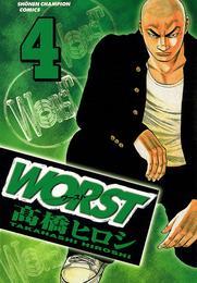 WORST(4) 漫画