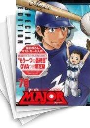 【中古】メジャー MAJOR 78巻 [DVD付限定版] 漫画