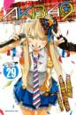AKB49~恋愛禁止条例~ 29 冊セット全巻 漫画