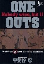 ワンナウツ ONE OUTS (1-20巻 全巻) 漫画