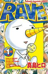 RAVE(1) 漫画
