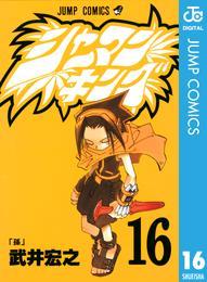 シャーマンキング 16 漫画