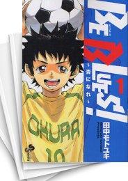 【中古】BE BLUES! 〜青になれ〜 (1-27巻) 漫画